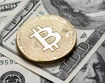 Kurs bitcoina przełamał kolejną barierę i rekord z ceną 6159 dolarów