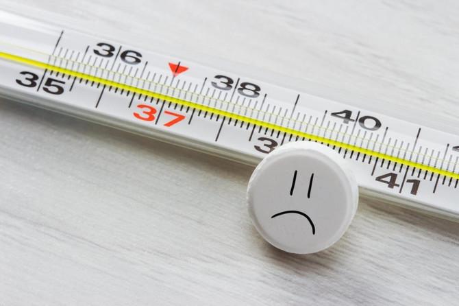 Koliko je normalna telesna temperatura?