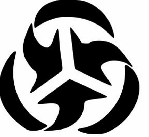 Simbol Trilaterale: Sa Trilateralnom komisijom usko je povezana Bilderberg grupa