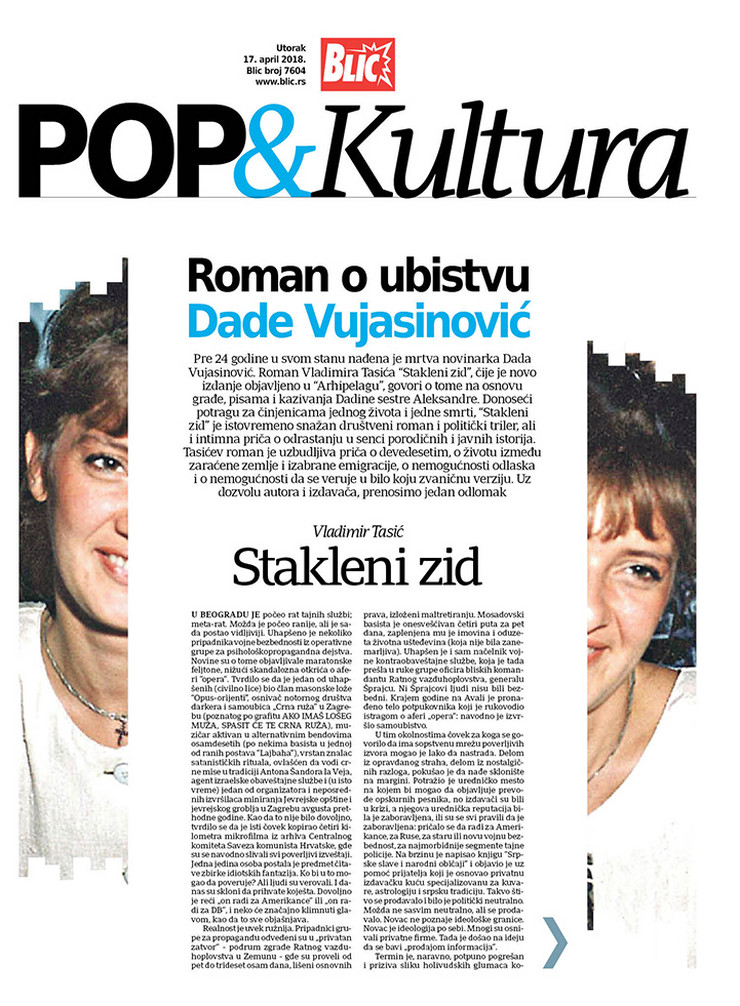 Pop kultura cover Dada Vujasinović