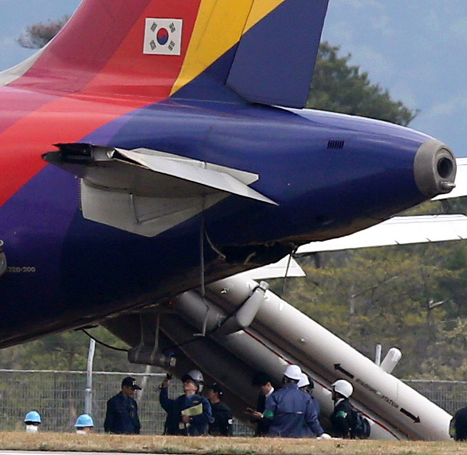JAPAN-SKOREA-AVIATION-ACCIDENT