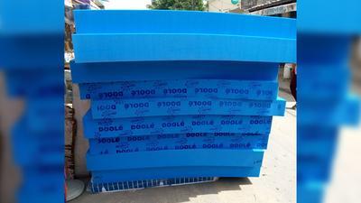 Inondations à Sédhiou: des matelas destinés aux sinistrés volés