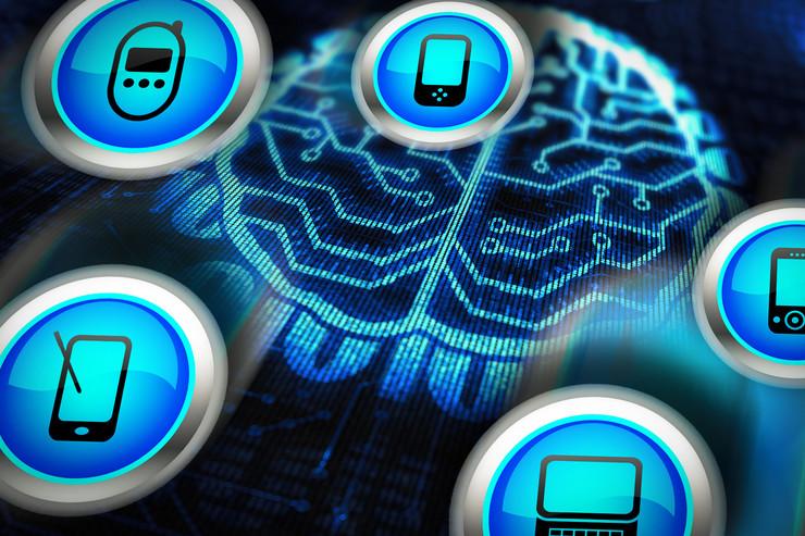 vestacka inteligencija cip foto MIT News