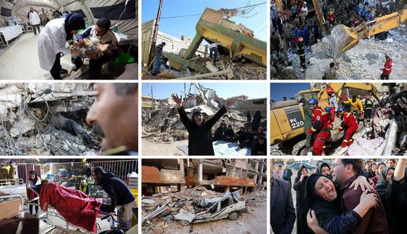 Nedavno je oblasti Iraka i Irana zadesio katastrofalan zemljotres
