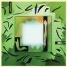 """Brian Eno - """"The Shutov Assembly (Reedycja)"""""""