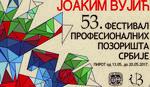 "Objavljena selekcija 53. Festivala profesionalnih pozorišta Srbije ""Joakim Vujić"" u Pirotu"