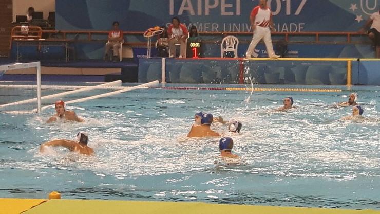 Univerzitetska vaterpolo reprezentacija Srbije