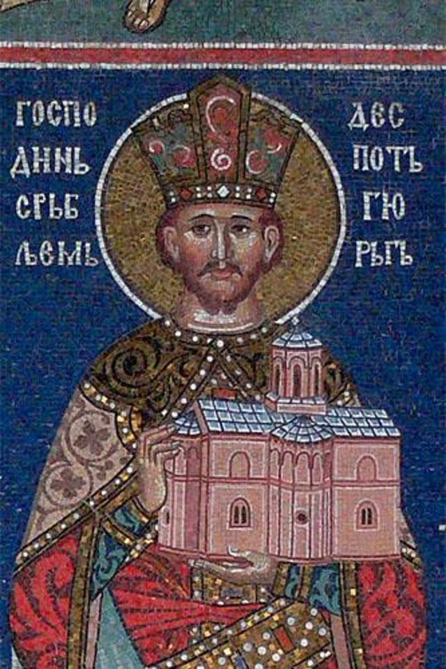 Đurađ Branković