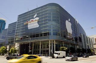 WWDC 2012: Apple zaprezentowało nowy model Mac Book Pro