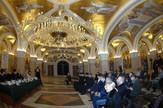 hram konferencija