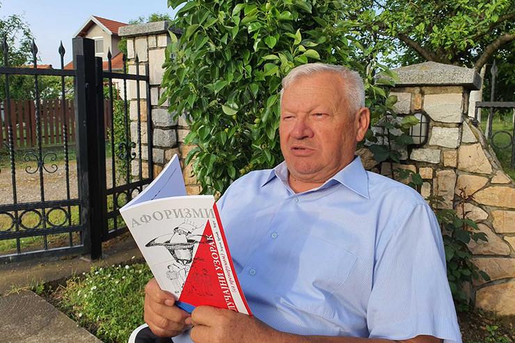 Zoran Trbić