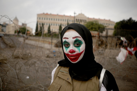 Bejrut kao Gotam Siti