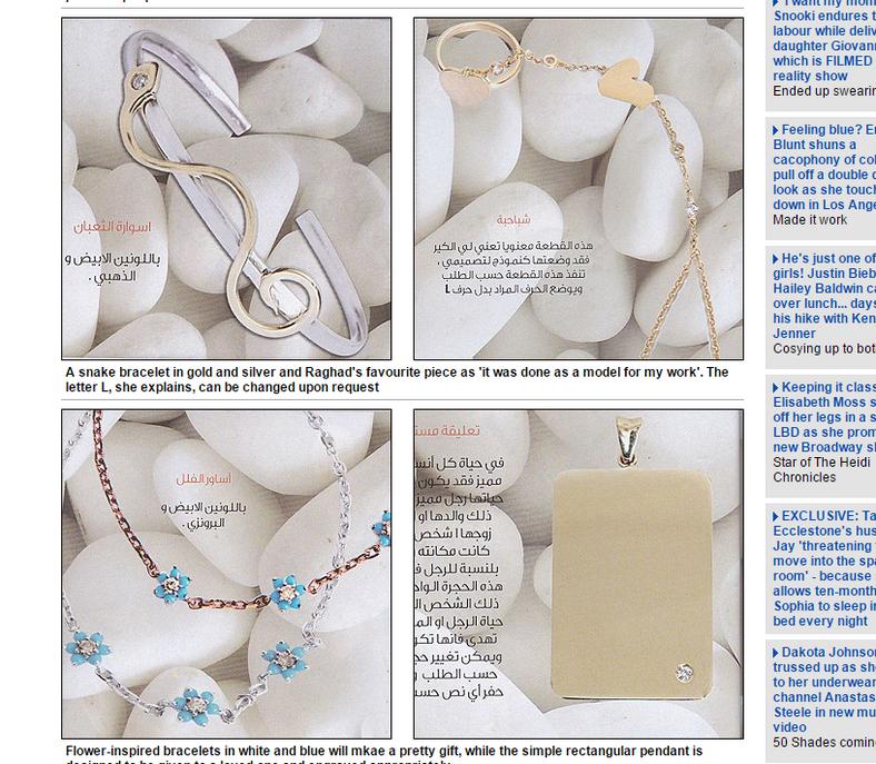 """Biżuteria zaprojektowana przez Raghad Husajn. Zdjęcia zostały zamieszczone przez seriws """"Daily Mail"""""""