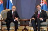 Vladimir Putin i Aleksandar Vučić,  _161014_RAS foto Oliver Bunic (86)