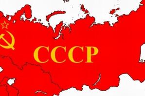 Dve trećine Rusa ŽALI ZA SOVJETSKIM SAVEZOM, a razlozi zbog čega se tako osećaju građani NEĆE SE DOPASTI ruskom predsedniku