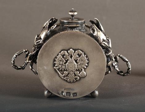 Srebrna mastionica, Rusija, 1867. (majstor Aleksej S. Kulikov), 1867, 600 €