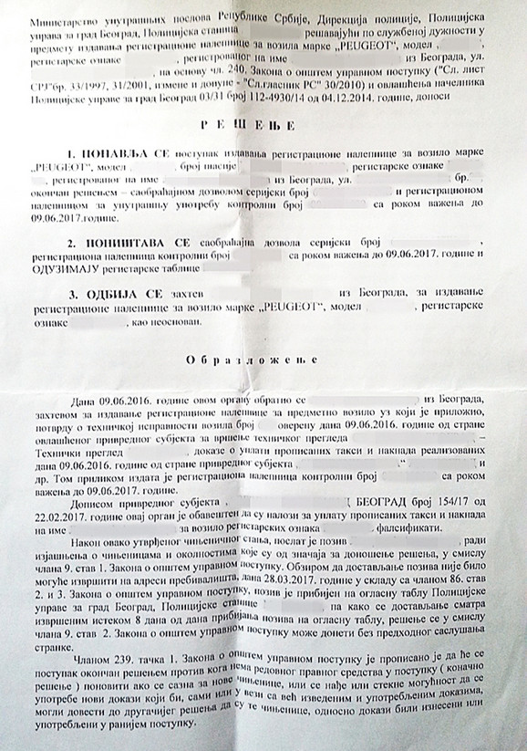 Beograđaninu čije ime je poznato redakciji