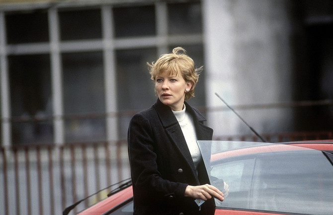 U biografskom filmu lik Veronike Gerin tumačila je Kejt Blanšet