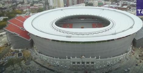 Novi izgled stadiona u Jekaterinburgu