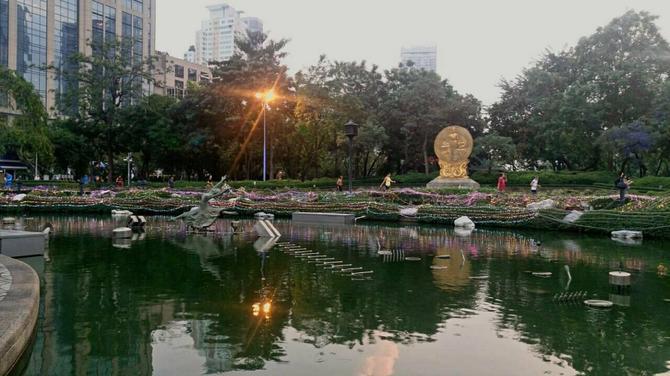 Ima nekoliko predivnih parkova