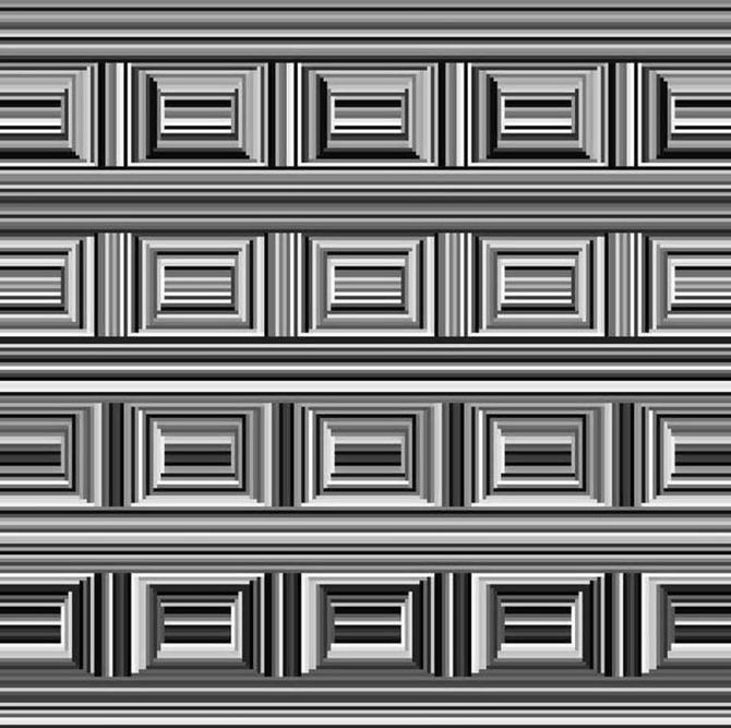 Optičku iluziju retko ko vidi na prvi pogled