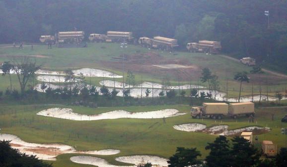 Američka vojna baza u Južnoj Koreji