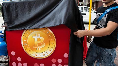 Amerykańska SEC nie wyraziła zgody na powstanie pierwszego funduszu inwestycyjnego bitcoina
