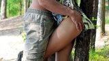 Strażnicy miejscy przerwali seks w parku