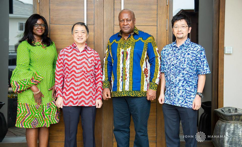 Japanese envoy calls on Mahama