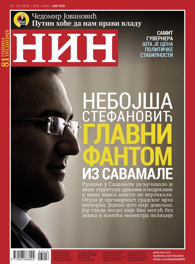 Naslovna strana zbog koje je Stefanović tužio NIN