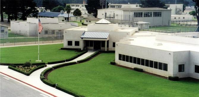 Zatvor u Kaliforniji