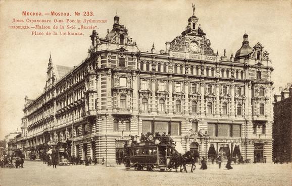 Lubjanka 1917.