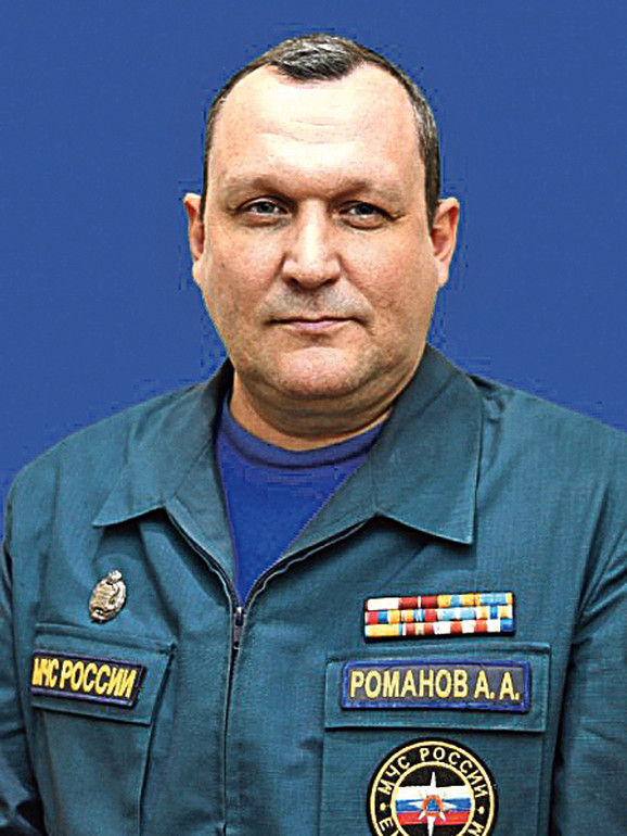Smenjeni Aleksandar Romanov