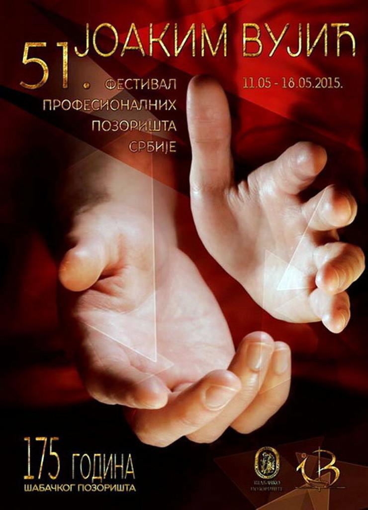 611238_sabac01-joakim-poster-foto-promo