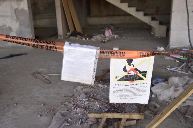 Obaveštenje o zatvorenom gradilištu