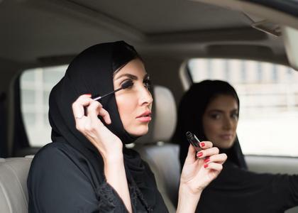 Serwisy randkowe arabskie
