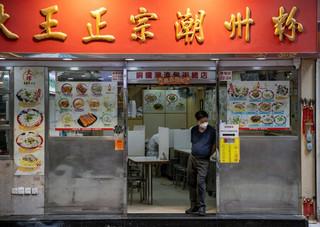 Pekin nie przestaje dokręcać śruby Hongkongowi. Na celowniku znalazły się media