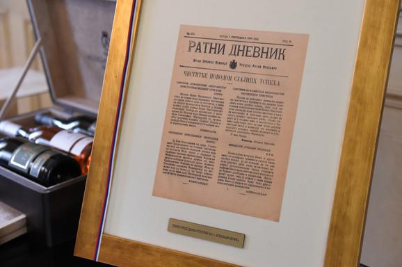 Vučić je Makronu poklonio list iz Ratnog dnevnika