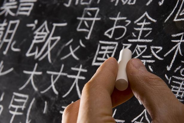 Pismo chińskie, fot. Nando Machado