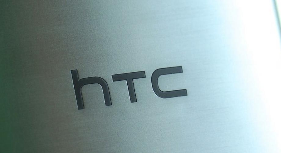 Leak: HTC zeigt abgespecktes One M8i auf dem MWC