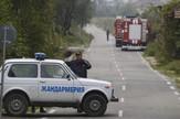 Bugarska, policija, EPA - VASSIL DONEV