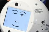 robot cimon