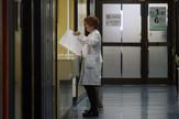 UKC RS Banjaluka Klinicki centar