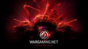 Wargaming ogłasza wielki turniej. Najlepsze drużyny wygrają podróż do twórców gry