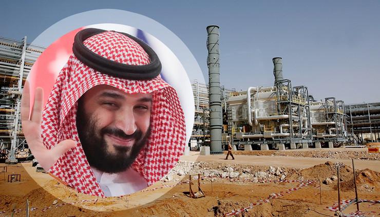 Saudi Aramco KOMBO foto Profimedia