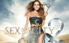 Xxx videó hősnőkből