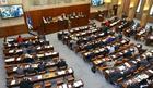 Usvojen budžet Vojvodine za 2018. godinu
