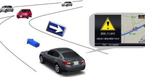Jak ostrzegać przed jazdą pod prąd?