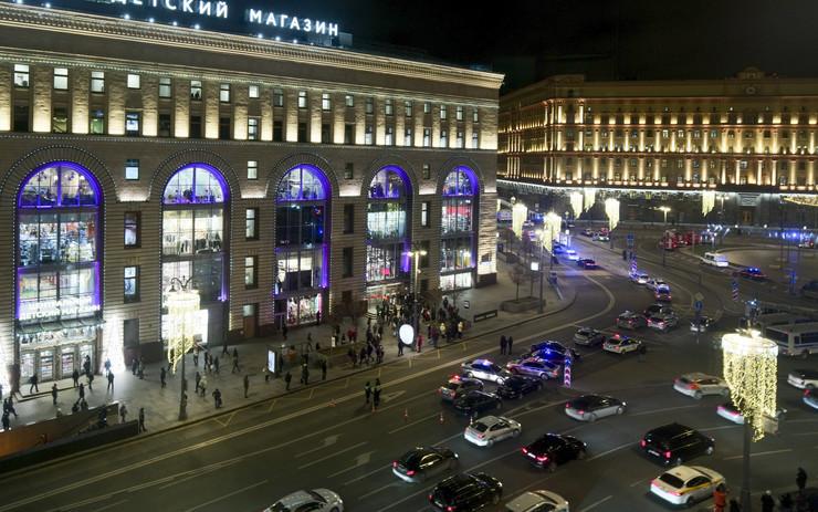 Moskva pucnjva