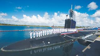 USA buduje NATO dla Pacyfiku
